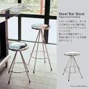 @ 『送料無料』【30%OFF】 スチール バー スツール Sサイズ STEEL BAR STOOL SPICE スパイス CPC214 Cappuccino ...