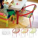 ショッピングcolors @ 『送料無料』 Colors Kid's Round Chair カラーズキッズラウンドチェア スパイス TFKY4020 キッズ家具 子供部屋 子供用 ミニ コンパクト 安心 安全 カラフル 出産祝い 新築祝い 引越祝い