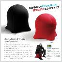 【入荷しました】 ジェリーフィッシュチェアー JELLYFISH CHAIR 3色展開 SPICE スパイス WKC102 バランスボール チェア いす 椅子 ...