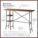 『送料無料』 ブレシア バー カウンター テーブル Brescia Bar Counter スパイス CPBC700BR レンジ台 ダイニング キッチン 作業台 ワークテーブル ハイスツール アイアン 木製