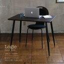 ショッピングパソコンデスク ロジック ベーシックテーブル LOGIC BASIC TABLE RECT 【送料無料】自社開発商品! パソコンデスク PCデスク ダイニング 新生活 一人暮らし デスク ライティングデスク 脚 ダークブラウン DARK BROWN