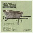 @【SALE 30%OFF!】 ブリキ製 一輪車 GARAGE METAL WH