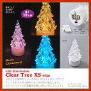 @ クリスマス LED クリア ツリー XSサイズ 3色展開 高さ10cm SPICE スパイス GNXG3520 Christmas Xmas 電飾 Light Clear Tree 透明 ライト ボタン電池 雑貨 ディスプレイ 装飾 オーナメント