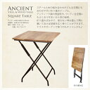 Ancient Steel & Wood Folding T...