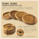 BONO BONO ROUND COASTER 4pcs SET ウッド ラウンド コースター 4枚セット SPICE スパイス WHLT5159 直径11cm 木の食器 小皿 トレー トレイ 北欧 雑貨 食器 パーティー 珪藻土