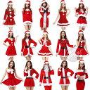 サンタワンピース クリスマスドレス 女性用 クリスマス サンタ サンタクロース |コスプレ 衣装 仮装 コスチューム ワンピース 忘年会 かわいい スカート サンタコスプレ 大人 大人用 女性 サンタコスチューム レディース サンタコス クリスマスコスプレ コスプレ衣装 MTE1060