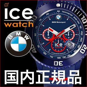 ICEWATCH(�����������å�)BMWMOTORSPORTCHRONObigbig