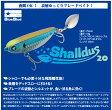 【ルアー】BlueBlue ブルーブルーShalldus 20 シャルダス 20ブレード