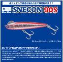 【ルアー】BlueBlue ブルーブルーSNECON 90S スネコン 90Sシンキング ペンシル