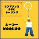 【 アメリカン雑貨 】【The Simpsons】ザ・シンプソンズ PVCキーリング ホーマーWOOHOO