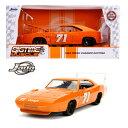 JADATOYS 1/24 1969 Dodge Charger Daytona Metallic Orange タッジチャージャー デイトナ メタリックオレンジ ミニカー 箱入り mini car BTM ダイキャストミニカー ジャダトイズ