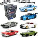 JADATOYS 1/32 ワイルドスピード ミニカー 6台アソートセット プルバックカー アソートボックス W4 FAST & FURIOUS 映画 ワイルドスピードミニカセット フォード 日産GT-R シボレー インパラ アイスチャージャー