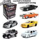 JADATOYS 1/32 ワイルドスピード ミニカー 6台アソートセット プルバックカー アソートボックス W11 FAST & FURIOUS 映画 ワイルドスピードミニカセット チャージャー 日産 ジープ ロードランナー NISSAN SKYLINE スカイライン
