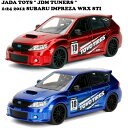 送料無料JADATOYS 1/24 JDM 2012 SUBARU IMPREZA WRX STI 二台セット