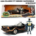 jada toys 1/24 1966 CLASSIC TV Series BATMOBILE W/BATMAN バットモービル バットマンミニカー バットマンフィギュア付き JADA TOYS ミニカー バットマングッズ DCコミックスフィギア DCコミックスミニカー DCコミックスグッズ