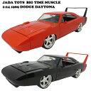 JADATOYS 1/24 1969 DODGE CHARGER DAYTONA ミニカー 2台セット ブラック/オレンジ アメ車