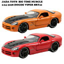 JADATOYS 1/24 2008 DODGE VIPER SRT10 ミニカー 2色【カラーチョイス】 オレンジ/レッド アメ車 ジャダトイズ ダイキャストミニカー