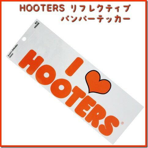 HOOTERS リフレクティブバンパーステッカー【メール便可】【 フーターズ 】【シール】【反射素材】【レストラン】【アメリカ】