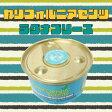 【 20P18Jun16 】芳香剤 カリフォルニアセンツ ミニ缶 ラグナブリーズ