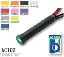 ヨネックス グリップテープ 【1点までDM便対応】 AC102 ウェットスーパーグリップ(3本入) YONEX AC102 【RCP】