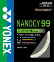 ヨネックス バドミントンガット ナノジー99 YONEX NANOGY99 【RCP】