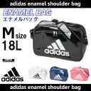 【30%OFF!】アディダス(adidas) エナメルバッグ Mサイズ (メンズ...
