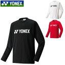 【あす楽対応】ヨネックス(Yonex)ユニ ロングスリーブTシャツ(メンズ レディース 長袖 トップス Tシャツ ロンT テニス ソフトテニス バドミントン)16158
