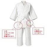 上衣、パンツ共通 【柔道着への刺繍】 1文字\250(税抜) 【RCP】