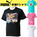 プーマ メンズTシャツ 【1点までメール便対応】【メンズ/ユニセックス】 PUMA(プーマ) 半袖Tシャツ【RCP】【02P31Aug14】