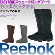 リーボック レディース ロングブーツ 【送料無料】 EasyTONE ブーツ トゥ デア Reebok イージートーン 【RCP】【P27Mar15】