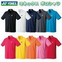 ヨネックス Uni ポロシャツ ユニフォーム(yonex 男...