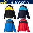 プーマ(puma)TT SPIRIT 2 メンズピステトップ(長袖 ウェア スポーツ トレーニング サッカー フットサル メンズ)654810【RCP】