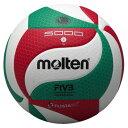 モルテン(Molten) バレーボール 5号球 (一般・大学・高校用 国際公認球 検定球 フリスタテック ネーム可) V5M5000