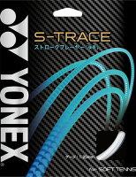 Yonex(ヨネックス) S-トレース (ソフトテニス 軟式テニス ガット ストリング) 【RCP】の画像