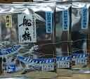 インゲン 1パック 約200g【インゲンマメ いんげん豆 三度豆 お取り寄せ 単品 野菜 国内産 日本産 国産 新鮮】