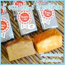 セシボン-C'estsibon-ブランデーケーキ(ショート)プレーン【冷蔵】【船橋屋】【瀬止凡】