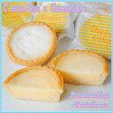 【同梱専用】セシボン-C'estsibon-サワーチーズケーキ5個入【お試しセット】【送料込】【smtb-td】【船橋屋】【瀬止凡】【冷凍or冷蔵】