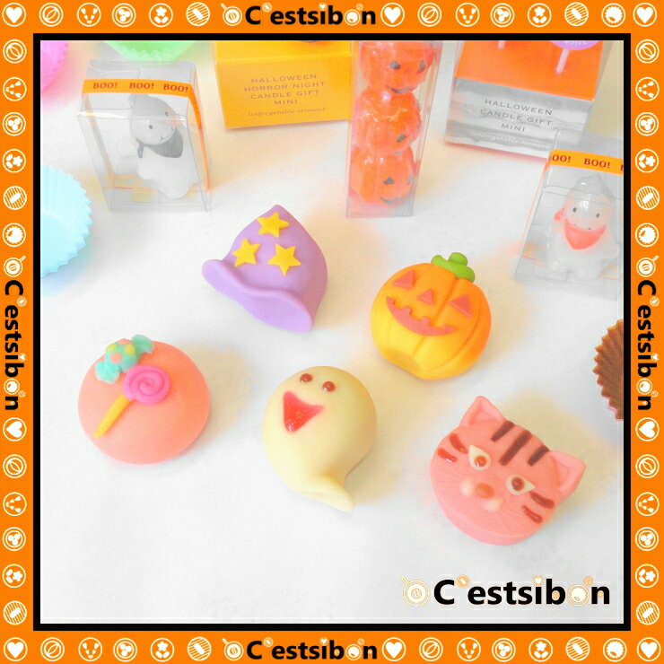 お届けは10/1からセシボン-C'estsibon-ハロウィン「彩」上生菓子5個入ハロウィンプレゼン
