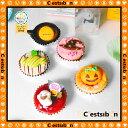 【お届けは10/1から】セシボン-C'estsibon-ハロウィン☆プチケーキ5個入【Halloween】