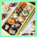 【お届けは12/1から】セシボン-C'estsibon-クリスマス☆プチケーキ10個入【クリスマス