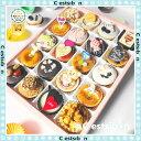 【お届けは3/6から】セシボン-C'estsibon-ホワイトデー☆スイートハートプチケーキ20個入...