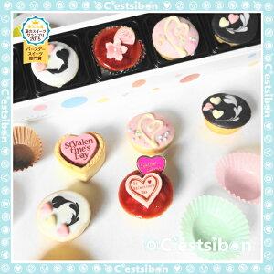 セシボン バレンタイン スイートハートプチケーキ ホワイト