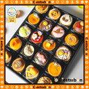 【お届けは10/1から】セシボン-C'estsibon-ハロウィン☆プチケーキ20個入【Halloween】
