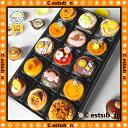 【お届けは10/1から】セシボン-C'estsibon-ハロウィン☆プチケーキ15個入【Halloween】