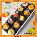 【お届けは10/1から】セシボン-C'estsibon-ハロウィン☆プチケーキ10個入【Halloween】
