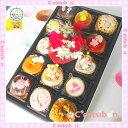 【母の日】セシボン-C'estsibon-プチブーケ(造花)×プチケーキ13個入【母の日】【ギフ