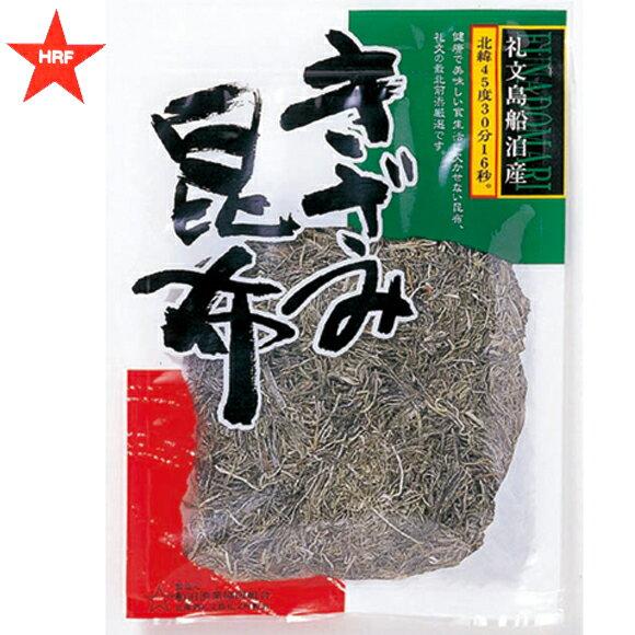 きざみ昆布40gx3袋 【送料無料】【代引不可】...の商品画像