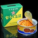 宝うに缶詰 エゾバフンウニ (蒸しウニ缶詰)