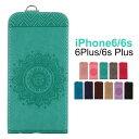 iPhone6手帳型ケース カード収納 iPhone6s P...