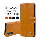 【ビジネス風】HUAWEI P30 HUAWEI P30 P...
